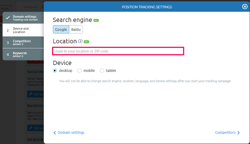 Position tracking setting page